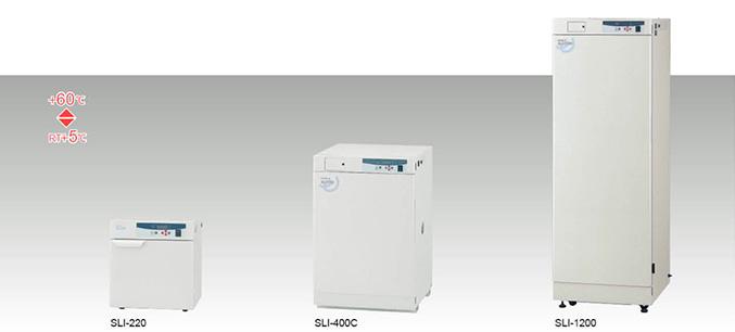 Incubator SLI-220 • 400 • 700 • 1200
